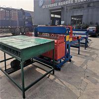Automatic steel mesh welding machine for coal mine thumbnail image