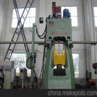 25KJ PLC Fully Hydraulic Die Forging Hammer