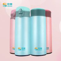 new style vacuum flask
