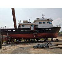 Steel pilot boat