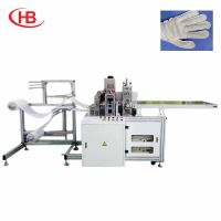 30-60 pair/min Ultrasonic disposable glove making machine
