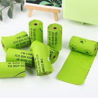 Custom printed 100% biodegradable cornstarch compostable dog waste bag poop bags