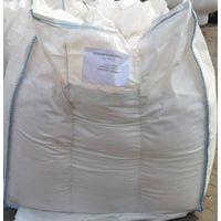 China Professional Supplier of Sodium Gluconate thumbnail image