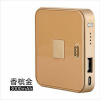 2014 new designed round novelty 2000mAh superposed power bank for smartphone/tablet