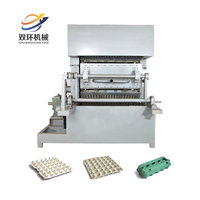 Recycling paper egg tray/ egg carton machine price thumbnail image