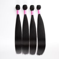 Indian virgin hair straight human hair virgin extension hair weft 8A 4 bundles deal