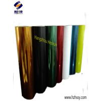 Best of Best! China Color Pet/BOPET/Polyester Film