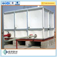 Direct factory supply anti-corrosion no seepage fiberglass water tank