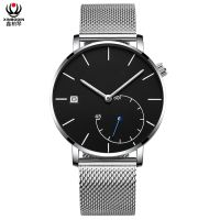 XINBOQIN Watch Supplier Direct Sale Ultra Thin Watches Men Custom Your own Logo