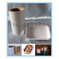 white lacquer aluminium foil for airline container thumbnail image