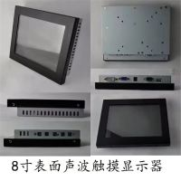 openframe desktop office touch pc touch screen monitors with lcd panel and touch screen thumbnail image