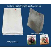 Yunlong Washi ONIGIRI packaging bag