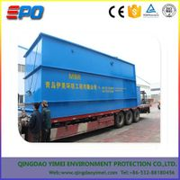 package fabricated sewage treatment plant