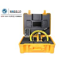 WOPSON Tube inspection camera with 7 inch LCD pipeline inspection tool thumbnail image
