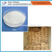 CMC food grade in china thumbnail image
