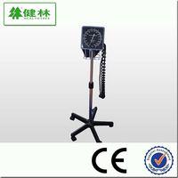 Mobile Type Aneroid Sphygmomanometer thumbnail image