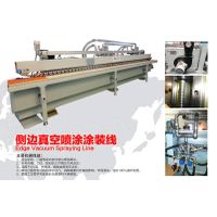 Edge vacuum spraying machine