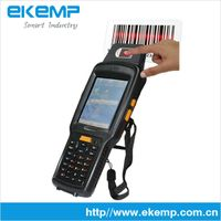 Resistance Touch Screen Android Handheld POS Terminal thumbnail image