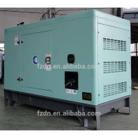 Floor price Low Fuel consumption Prime Power 16KVA open/silence type diesel generator set