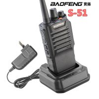 baofeng IP 67 waterproof two way radio BF-S51 with vox function