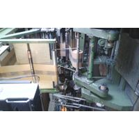 4 Four (4) color stack type flexographic printing machine - Honsel thumbnail image