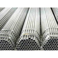 G.I Pipe Galvanized Steel Pipe manufacturer china thumbnail image