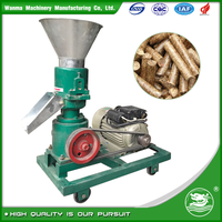 WANMA 2017 New Arrival Fish Chicken Feed Pellet Machine For Animal Feed thumbnail image