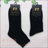 Crew Mens Socks made in China