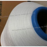 Sell Polyester DTY Yarn