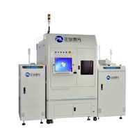 QR Code PCB Laser Marking Machine PCB-0404 thumbnail image