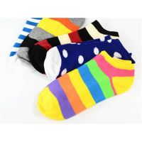 Children's Socks, Kids Socks, Baby Socks, Toddler Socks, Comfortable, Eco-friendly, Jacquard, Wool,