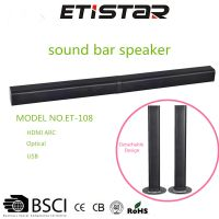 High Quality And pretty Gift soundbar with bluetooth thumbnail image