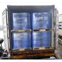 Sorbitol 70% Liquid food grade Factory price