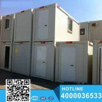China beautiful sandwich panel Prefab camp house
