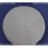 Water Zinc Sulfate, Agricultural Trace Element Zinc Fertilizer 35%