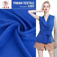 China Chiffon Fabric Price Per Meter purechiffonfabric,Wholesale Chiffon Fabric