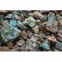 Copper concentrate thumbnail image