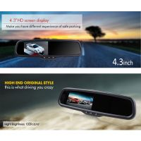 4.3 Inch Rearview Mirror Bluetooth Handsfree Car Kit thumbnail image