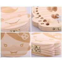 TOPINCN Wood Kids Tooth Box Organizer Storage Box For Baby