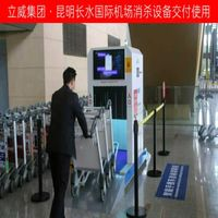 stainess steel supermaket hot sales intelligent trolley sterilization equipment thumbnail image