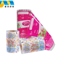 Customised automatic roll laminating plastic packing wrap film thumbnail image