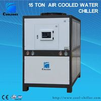 Industrial chiller--low temperature series