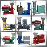 smallest poultry and livestock feed pellet mill