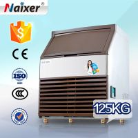 Naixer automatic commercial ice machines coin
