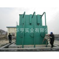 integrated filtering equipment