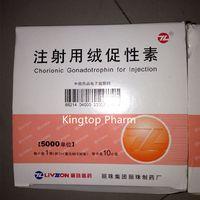 HCG (5000IU/vial ,10vials/kit ) (Livzon Brand ) ( Original )