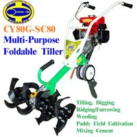 CY80G Foldable Power tiller/Hand tractor/Weeder thumbnail image