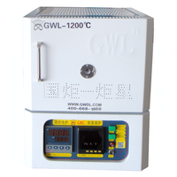 1200 centigrade High temperature chamber electric furnace thumbnail image