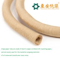Insulation Crepe Paper Tube for sale thumbnail image