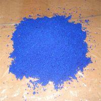 MSDS Test Cool gel pad PU Foam Chemical Raw Material